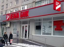 НБУ отнес Дельта Банк к категории проблемных
