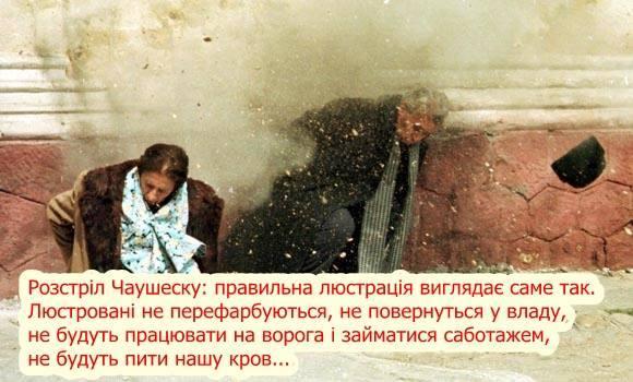 Кадри Яценюка з присмаком вати