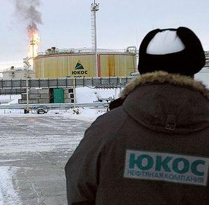 На 50 млрд долларов, которые Россия не хочет платить по «делу ЮКОСа», начали начисляться проценты