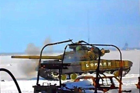 «Сейчас начнется самый большой в истории танко-артиллерийский бой»
