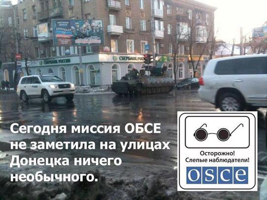 Более тысячи солдат РФ и техники пересекли госграницу с Украиной