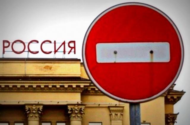 Совет ЕС единогласно отказался смягчать санкции против России