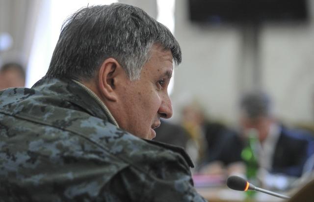 В Харькове задержали террористическую группу «Слобожанское казачество»
