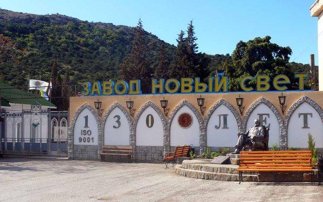 Минагрополитики поможет крымскому заводу, который поддержал оккупантов, продавать продукцию в Украине?