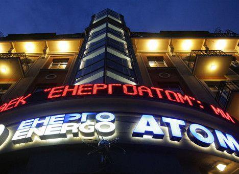 """Екс-чиновники """"Енергоатому"""" розтратили 47 мільйонів гривень"""