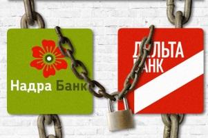 Банки Надра и Дельта будут тонуть вместе или их спасет принадлежащий россиянам ПроминвестБанк