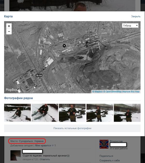Блогер раскрыл местонахождение складов с российским оружием под Суходольском