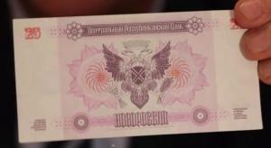 «Деньги» «ДНР» печатали в Китае на дешевой бумаге для акцизных марок