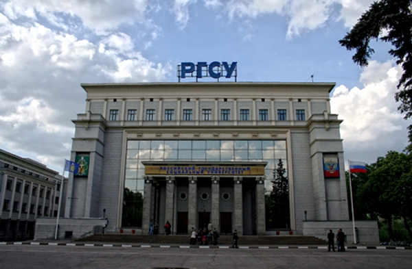 Новоявленный ректор РГСУ Наталья Починок подсылает в СМИ проходимцев с задачей обелить свой образ