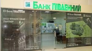 Одесский банк, объединивший деньги «семьи» и бизнес «фронтовика» Немировского, резко сократил прибыль