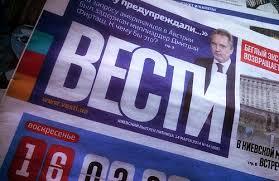 «Правый сектор» изъял тираж газеты «Вести» и сдал на макулатуру