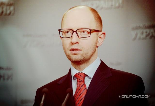 Гройсман пригрозив Яценюку кримінальною справою