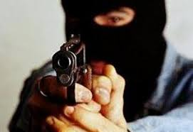В центре Киева среди бела дня произошло вооруженное ограбление