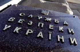 """Мутки Трепака и Фролова в """"бриллиантовом деле"""" выходят боком"""