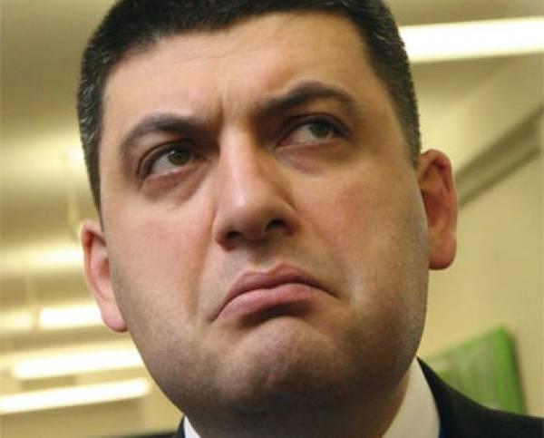 Rzeczpospolita: Гройсман избран благодаря людям Януковича