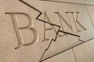 НБУ ликвидировал еще один банк одиозного политика
