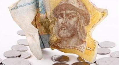 Девять банков из-за долгов отстранят от бюджетных выплат