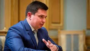 Первый заместитель главы НАБУ следил за Сытником
