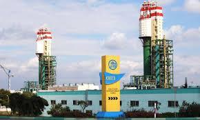 МВФ потребовал срочно продать Одесский припортовый завод
