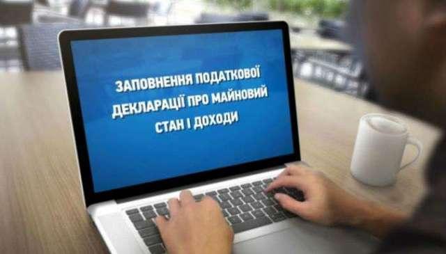 С сайта ЕГРД исчезли все предварительно поданные декларации о доходах чиновников
