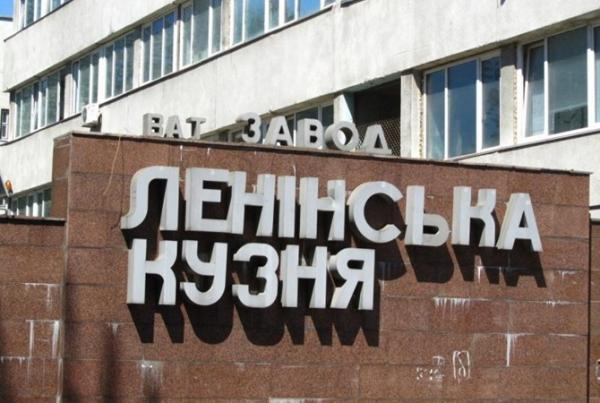 В пяти банках арестовали счета завода владельца ROSHEN