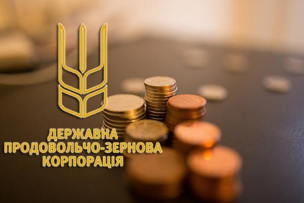 """""""Кадр"""" Януковича возвращается в руководство ГПЗКУ"""