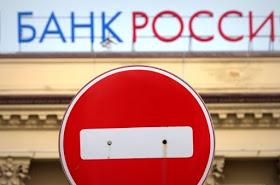 Российский банкир: украинские санкции жестче европейских