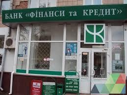 Верховный суд разрешил украинским банкам отнимать квартиры должников без суда