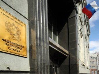 Владеющих иностранными счетами россиян обязали явиться в налоговую