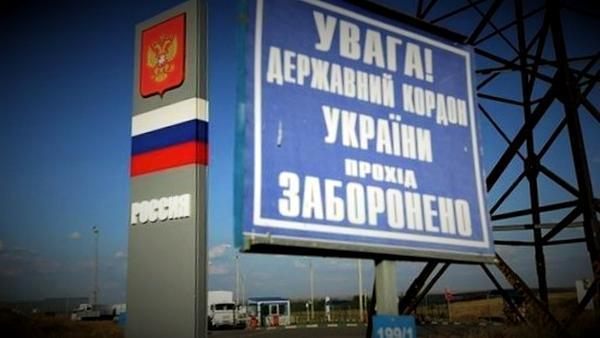Визовый режим с Россией: импотенция власти или саботаж?