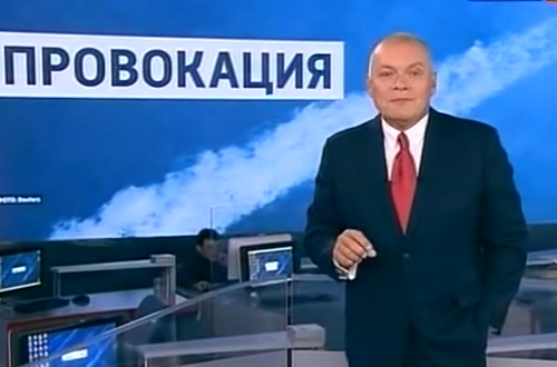 Путинский пропагандист втянул Россию в международный скандал