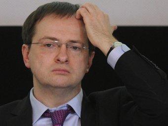 Академики РАН поддержали требование лишить министра культуры Мединского ученой степени
