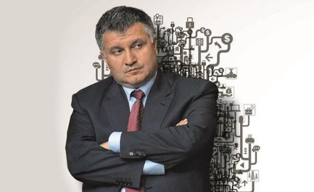 """Аваков систематически """"прогуливает"""" отчеты Кабмина в Раде"""