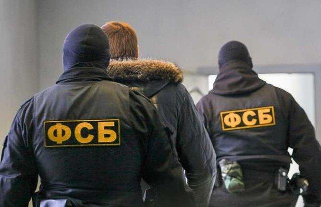 Геращенко: ФСБ объявила сафари на украинцев в Крыму
