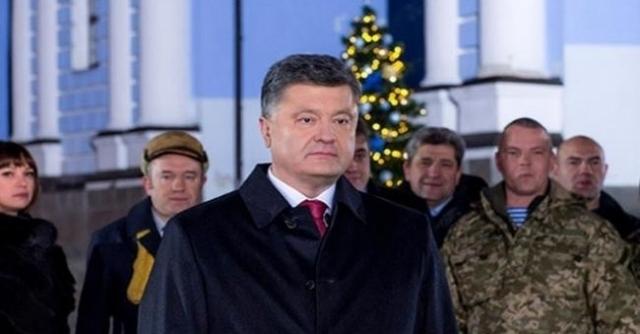 Как Порошенко и Ко финансируют террористов ЛДНР