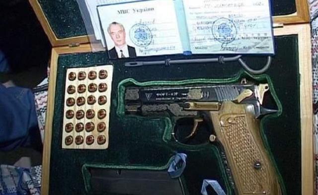 ГПУ не получала от полиции ценности, найденные в квартире Азарова