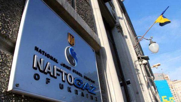 «Нафтогазу» предприятия за газ должны уже 25,2 млрд гривен