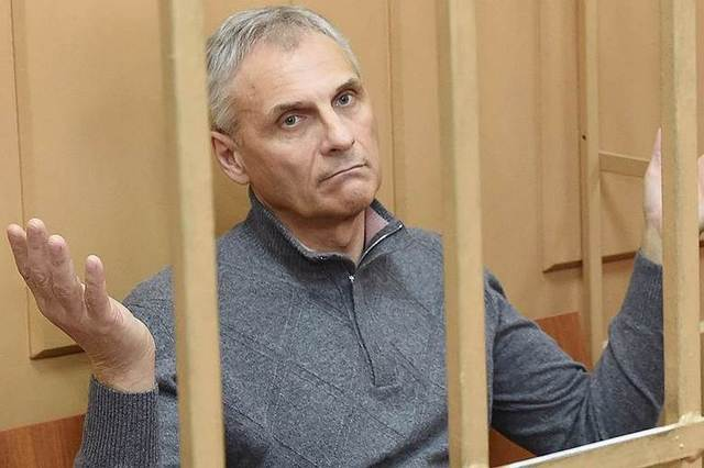 Экс-главе Сахалина не удалось оспорить изъятие имущества на 1 млрд рублей