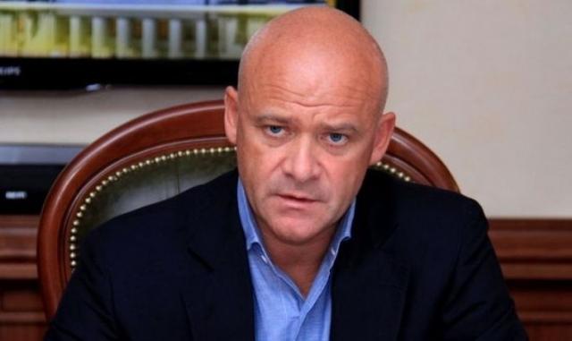 Мэр Одессы работал месяц и… снова в отпуск