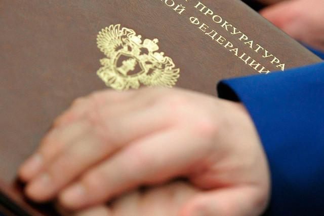 Генпрокуратура с 2013 года взыскала с госчиновников два миллиарда «сомнительных» рублей