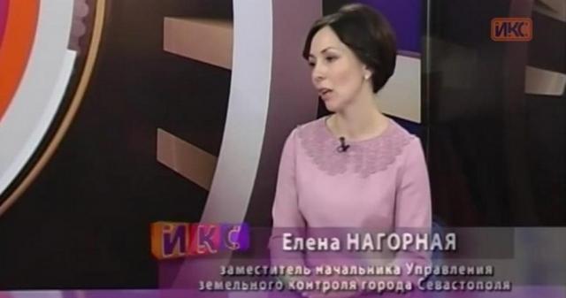 Замглавы «земконтроля Севастополя» погорела на взятке