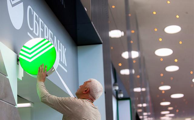 «Транснефть» против Сбербанка: что значит решение суда для рынка финансов