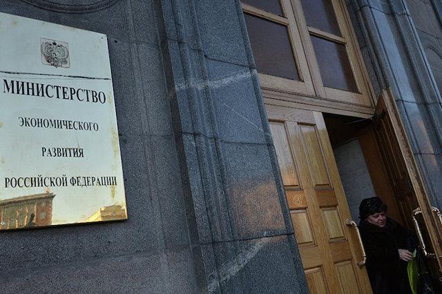 Счетная палата обнаружила нарушения Минэкономики на 3,3 млрд рублей