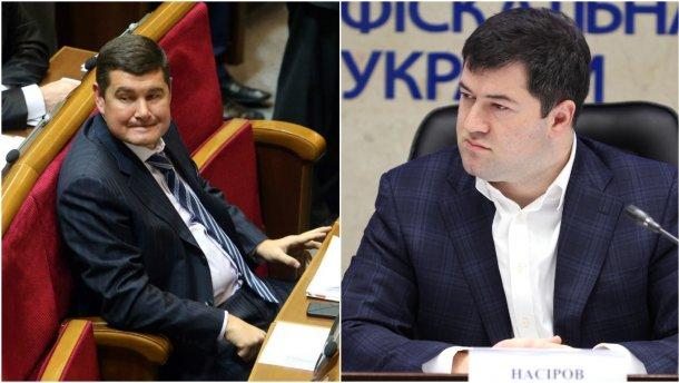Насиров, Онищенко и «похоронное бюро на Порошенко»