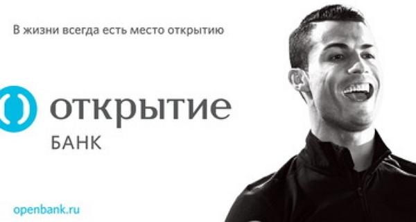 «Опять двойка»: «ФК Открытие» ответит перед лондонским судом за списанные долги
