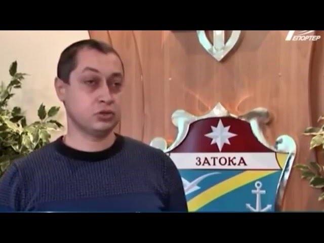 Главарь ОПГ Вячеслав Бокий взял под контроль Затоку
