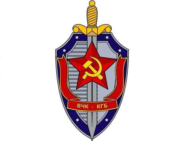 КГБ Латвии. Часть деcятая: «О процессе работы с агентурой – как организовывались и осуществлялись «явки» с информаторами»