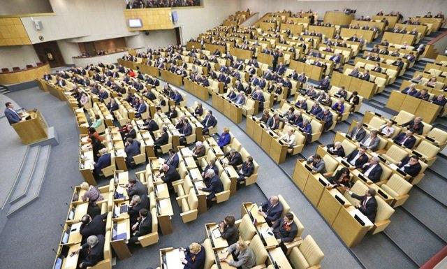 Госдуме предложат моральный кодекс для депутатов