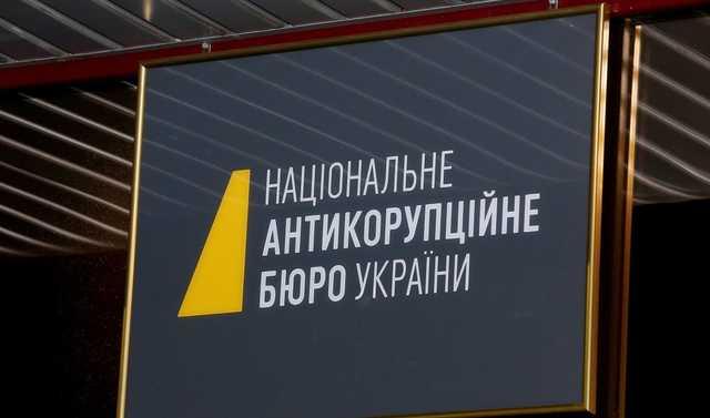 НАБУ обвиняет в коррупции омбудсмена Денисову