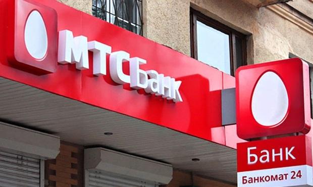 "МТС-Банк хотят ""слить"""